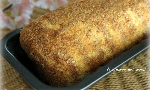 Torta Churros – ideale per la colazione